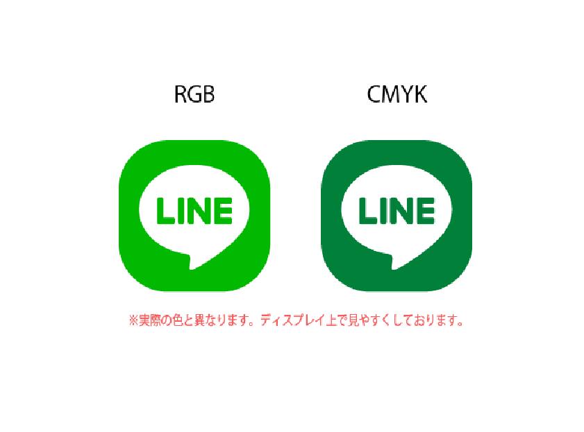 ラインアイコンRGB・CMYKカラー参考比較